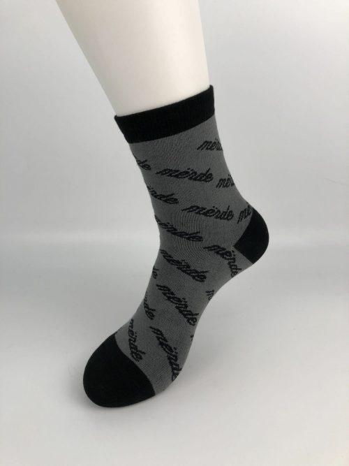 merde socks